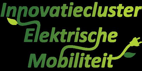 Innovatiecluster Elektrische Mobiliteit